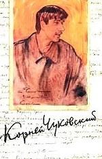 Собрание сочинений. В 15-ти тт. Т.7. Литературная критика (1908-1915)