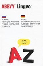 Новый немецко-русский, русско-немецкий словарь / Neues Deutsch-Russisches, Russisch-Deutsches Worterbuch