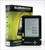 GLOBUSBOOK 750