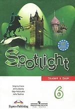 Spotlight 6: Student`s Book / Английский язык. 6 класс