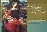 """""""Мадонна с младенцем"""" Альбом почтовых открыток"""