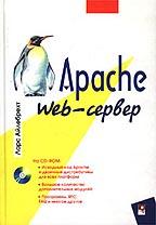 Web-сервер Apache (+CD)