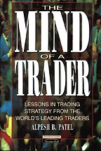 The Mind of a Trader: Lessons in Trading Strategy from the World`s Leading Traders. На английском языке