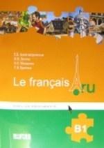 Книга для преподавателя  Le francais.ru В1 + CD + Mp3