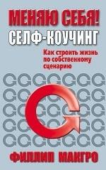Общественная миссия социологии / С. А. Шавель