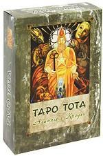 Таро Тота Алистера Кроули (+ набор из 80 карт)