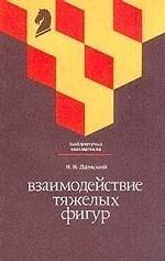 Трибуна футбольного тренера № 1(6)/2010