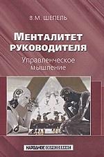 Dictionnaire Des Sciences Philosophiques, Volume 1 (French Edition)