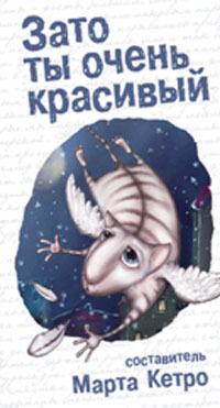 ДЕВОЧКА С ПЕРСИКОМ