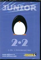 ALT Linux Junior 2.2 (DVD-упаковка: 1 CD-ROM+книга) офисный дистрибутив без средств разработки