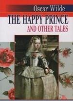""""""" Счастливый принц"""" и другие истории"""