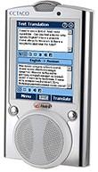 Англо-русский ECTACO iTRAVL NTL-2RX говорящий коммуникатор и электронный переводчик