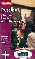 Русский разговорник и словарь для говорящих по-английски. Berlitz