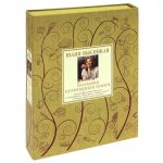 Большая кулинарная книга. Подарочное издание (+ DVD-ROM)