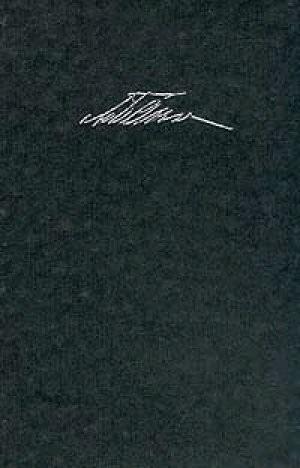Вести-Куранты. 1656 г., 1660-1662 гг., 1664- 1670гг. Часть 1. Русские тексты