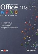 Дуайт Спиви. Microsoft Office для Мас 2011. Русская версия 150x212