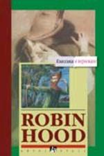 Робин Гуд. На английском языке