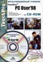 TeachPro PC User'98