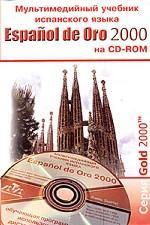 Golden russian 2000 учебник русского языка для англичан