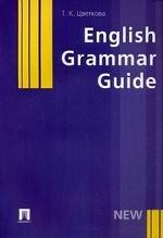 English Grammar Guide. Учебное пособие