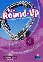 Round-Up Russia 4 SB (+CD)