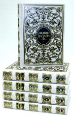 Жизнеописания знаменитых живописцев в 5 томах