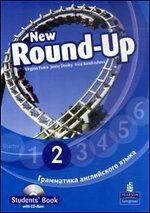 Round-Up Russia 2 SB (+CD)