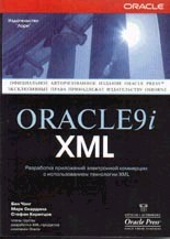 Oracle 9i XML
