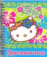 Hello Kitty:Дневничок