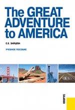 The Great Adventure to America. Учебное пособие