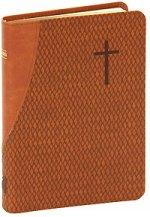 Библия (1110)045 DT