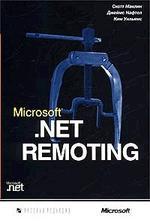 Microsoft. NET Remoting