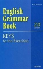 Ключи к упражнениям учебного пособия