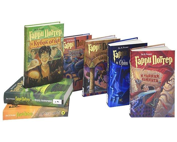 Гарри Поттер и муа + обзор издания с иллюстрациями Джима Кея - YouTube