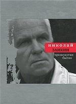 Скачать load bookp/878001-879000/878601/000878601.jpg new