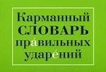 Xenophon`s Anabasis Books I-Iv (Slovak Edition)