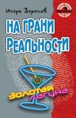 Скачать load bookp/892001-893000/892401/000892401.jpg new