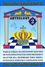 World Chess Championship Matches. Antology. Volume II. Матчи на первенство мира. Антология. Том 2