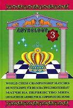 World Chess Championship Matches. Antology. Volume III. Матчи на первенство мира. Антология. Том 3