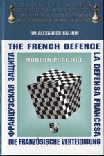 Французская защита
