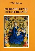 Bildende Kunst Deutschlands = Изобразительное искусство Германии