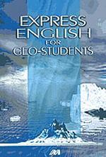 Экспресс английский для студентов-геологов, сборник тестов