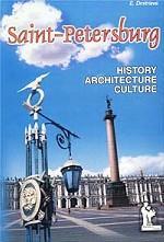 Saint-PeterStudent`s Bookurg. History. Architecture. Culture