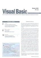 """Журнал """"Visual Basic для профессионалов"""" №1/2001"""