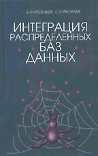 Лекции по древней русской истории до конца ХVI века