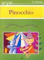 Pinocchio. Приключения Пиноккио: Книга для чтения на английском языке