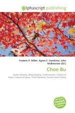 Choe Bu