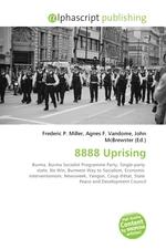 8888 Uprising