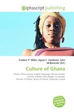 Culture of Ghana