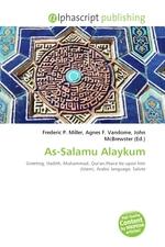 As-Salamu Alaykum